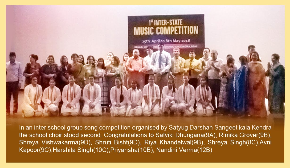 Inter school group song competition